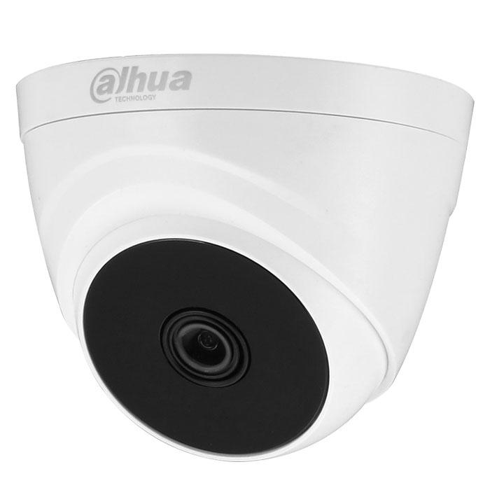 Đại lý phân phối Bộ 1 Camera 2.0Mp Dahua (Trong Nhà Hoặc Ngoài Trời)