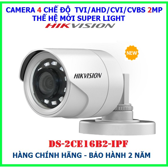 Mua và lắp đặt Bộ 5 Camera 2.0Mp Hikvision (Trong Nhà Hoặc Ngoài Trời) chính hãng giá rẻ