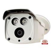 Bán CAMERA DAHUA HAC-HFW1200DP-S4 giá rẻ