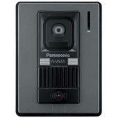 Camera cửa PANASONIC VL-V522L