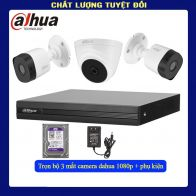 Bán Bộ 3 Camera 2.0Mp Dahua (Trong Nhà Hoặc Ngoài Trời) giá rẻ