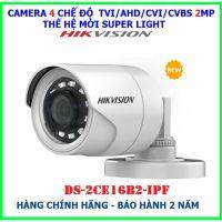 Bán và lắp đặt Bộ 3 Camera 2.0Mp Hikvision (Trong Nhà Hoặc Ngoài Trời) uy tín