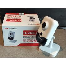 Đại lý phân phối Camera Hikvision DS-2CD2421G0-IW chính hãng