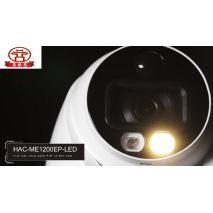 Địa chỉ bán CAMERA HDCVI IOT DOME 2MP DAHUA DH-HAC-ME1200EP-LED giá rẻ