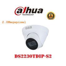 Lắp đặt Bộ 2 Camera Ip 2.0Mp Dahua (Trong Nhà Hoặc Ngoài Trời) uy tín chất lượng