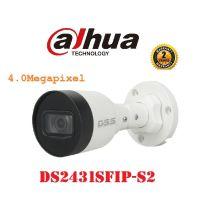 Mua Bộ 5 Camera Ip 4.0Mp Dahua (Trong Nhà Hoặc Ngoài Trời) giá tốt