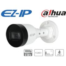 Bộ 2 Camera Ip 2.0Mp EZ-IP (Trong Nhà Hoặc Ngoài Trời) chính hãng giá rẻ