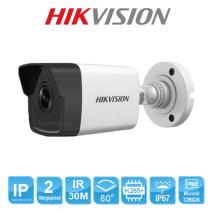 Nơi bán CAMERA IP HIKVISION DS-2CD1023G0E-IF giá rẻ,