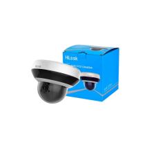 Camera IP 2MP Hilook PTZ-N2204I-DE3