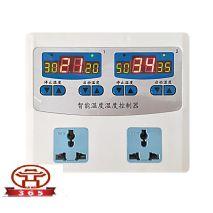 Ổ cắm cảm biến nhiệt độ, độ ẩm 2 cổng STH2